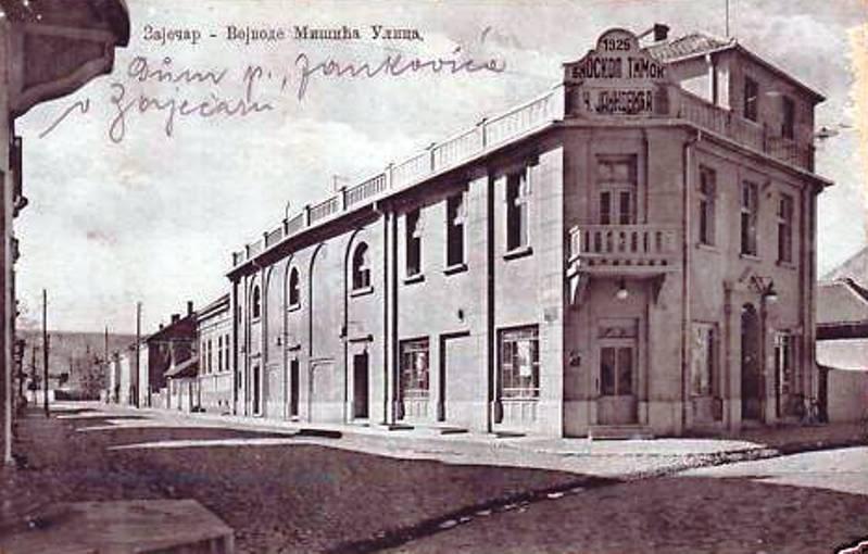 bioskop Timok