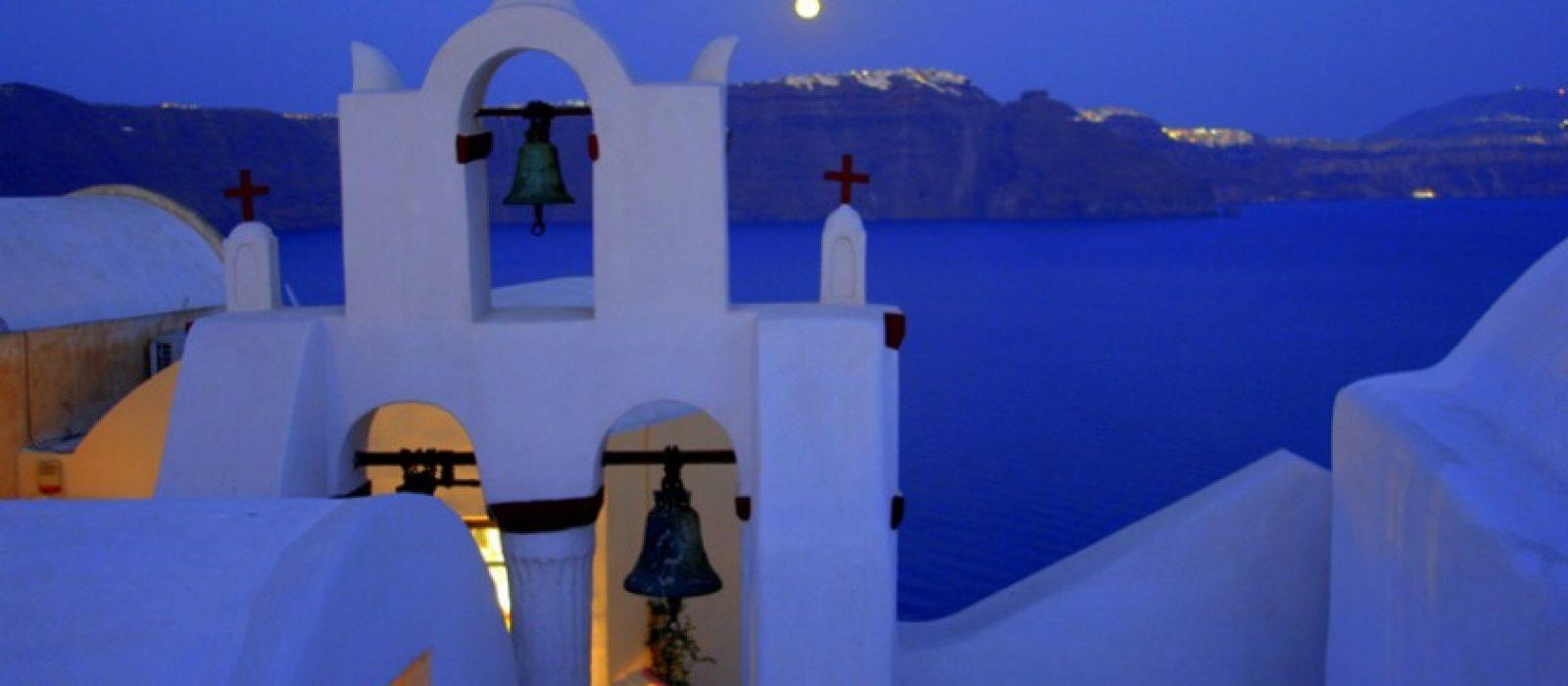Povratak na Santorini, peti deo
